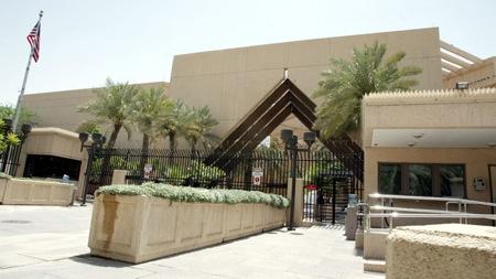 us-embassy-riyadh